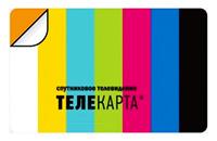 Установка антенн Телекарта ТВ в Краснодаре